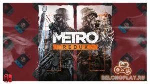 Обзор переиздания серии Metro Redux для Nintendo Switch