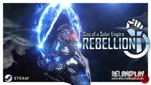 Раздача Steam-игры Sins of a Solar Empire: Rebellion
