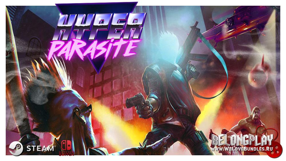 HyperParasite game wallpaper logo