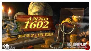 Как получить нахаляву лицензию Anno 1602 в Uplay
