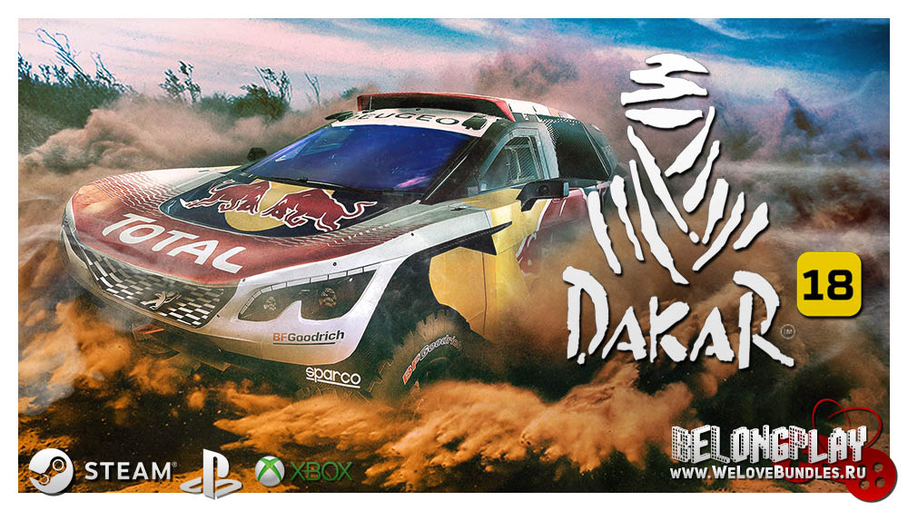 Dakar 18 wallpaper art logo