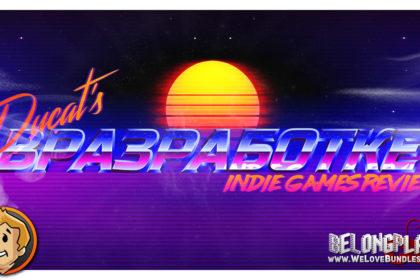Ducat Indie Games