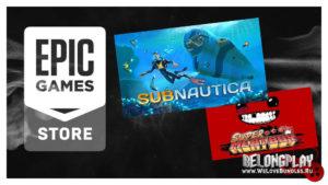 Забираем бесплатно Subnautica и Super Meat Boy в Epic Games Store