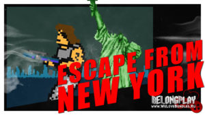 Бесплатная игра Escape from New York: Снейк в деле!