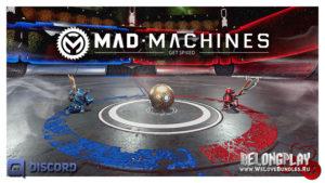 Mad Machines: бесплатная раздача игры в Discord