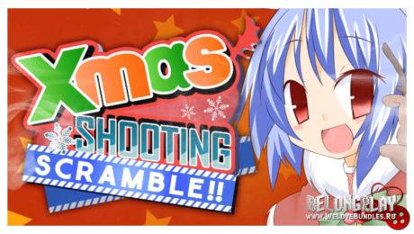 Xmas Shooting - Scramble