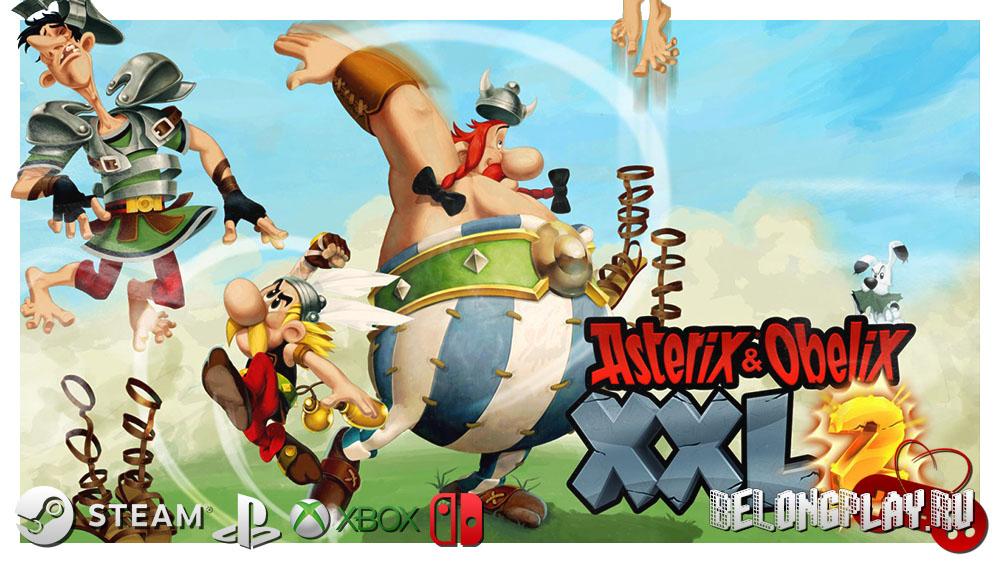 Asterix & Obelix XXL 2 обзор
