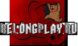 BELONGPLAY.RU - Обзоры игр, статьи, бесплатные Steam ключи