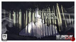 What Remains of Edith Finch – как получить игру бесплатно