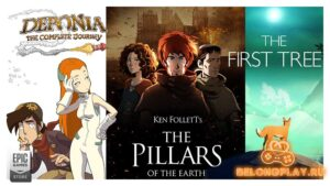 Deponia: The Complete Journey The Pillars of the Earth The First Tree
