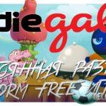 Постоянные раздачи игр в DRM Free формате на Indie Gala