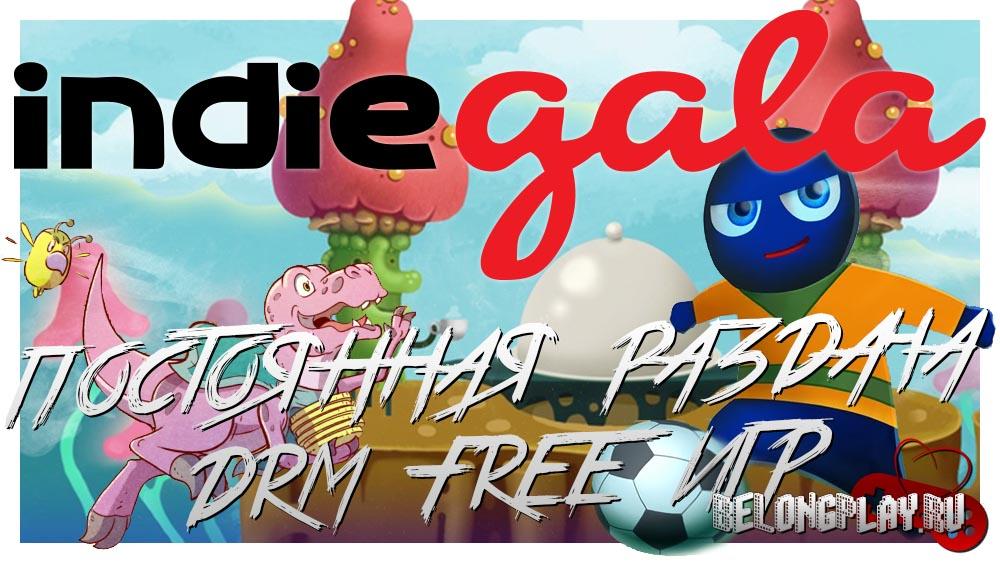 Indie Gala Freebies