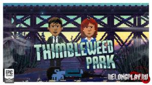 Где скачать бесплатно игру Thimbleweed Park