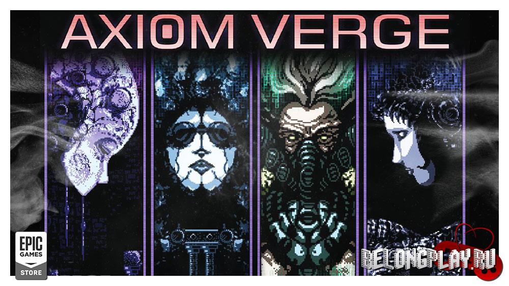 AXIOM VERGE logo wallpaper