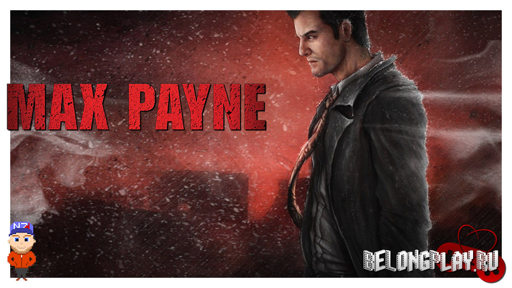 MAX PAYNE logo wallpaper fan art