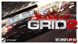 Раздача ключей игры GRID 2 с дополнениями Bathurst и Spa-Francorchamps DLC
