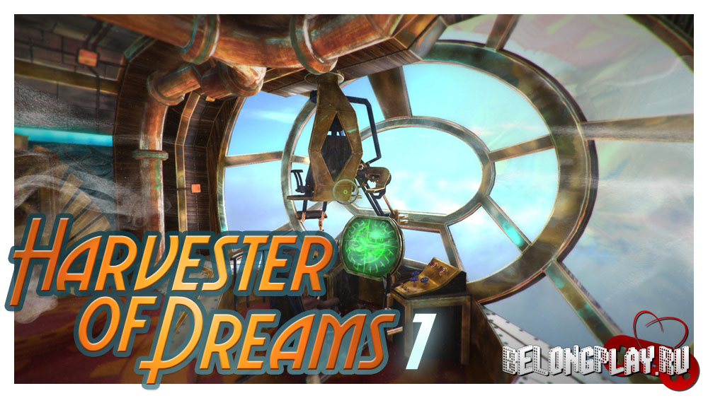 Harvester of Dreams logo wallpaper art game