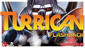 Обзор сборника Turrican Flashback: классика на современных консолях