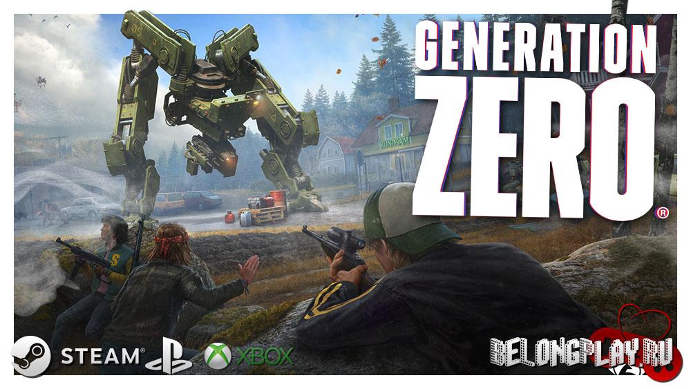 Generation Zero art logo wallpaper