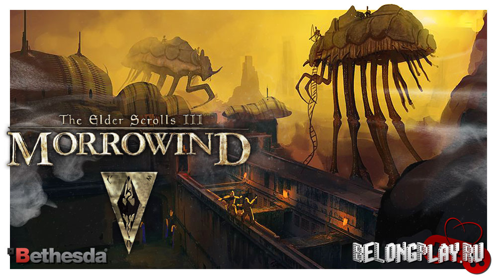 The Elder Scrolls III: Morrowind art wallpaper logo