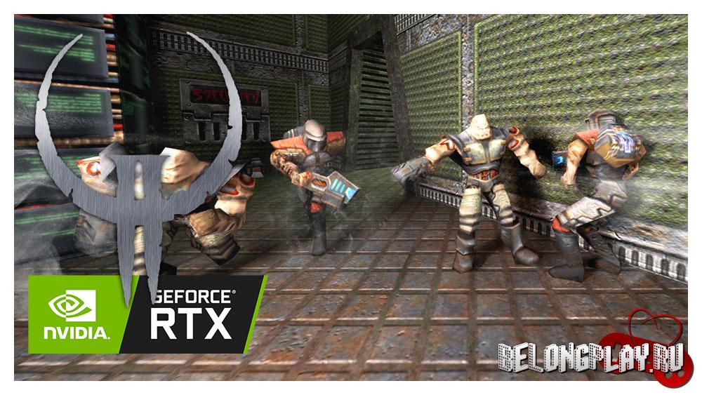 Quake II RTX Nvidia Mod
