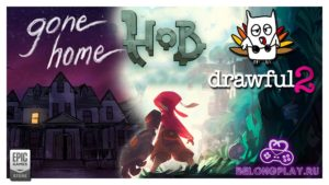 epic games hob