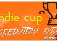 Лучшие игры зимнего сезона GTP Indie Cup 2019