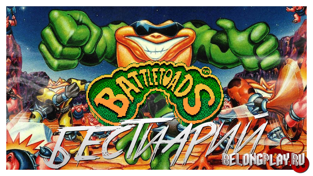 Battletoads art logo wallpaper