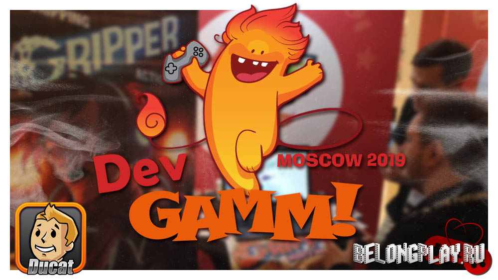 DevGamm Moscow 2019 games