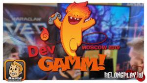 Что было на DevGAMM Moscow 2019: первая десятка инди-игр шоукейса