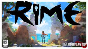 Игра RiME доступна бесплатно в EGS