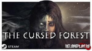 Игра The Cursed Forest: мрачный лесной хоррор