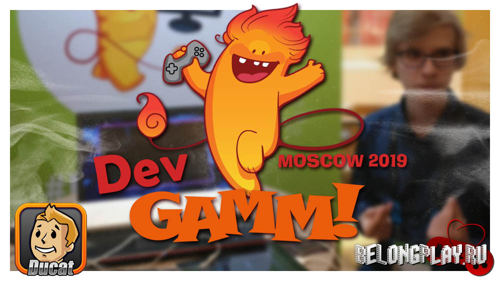 DevGamm Moscow 2019 games showcase