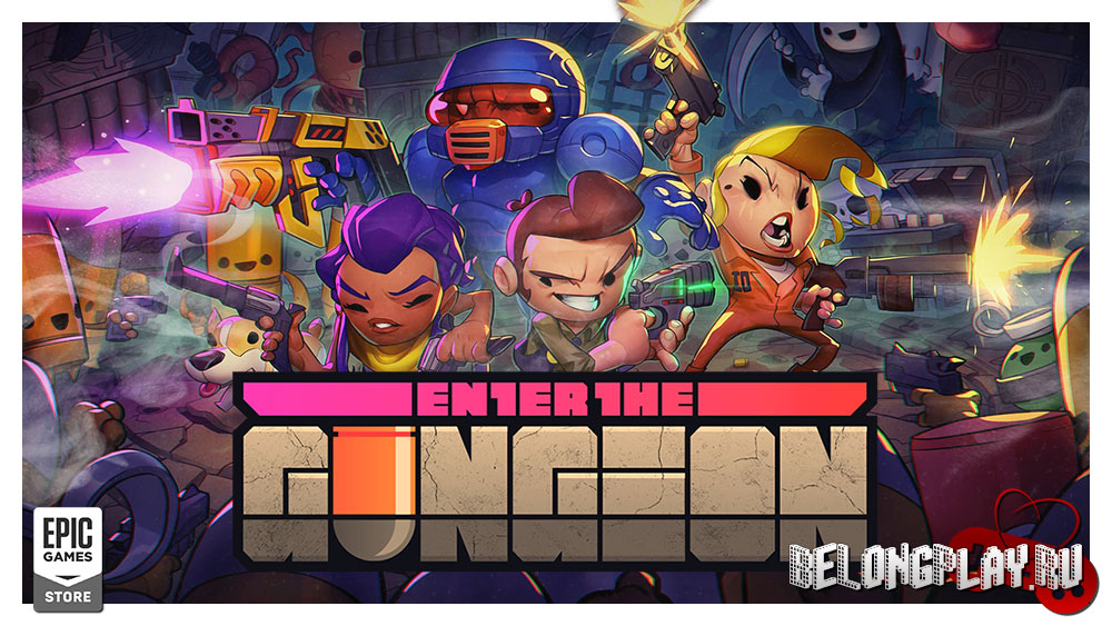 Enter the Gungeon logo game art wallpaper
