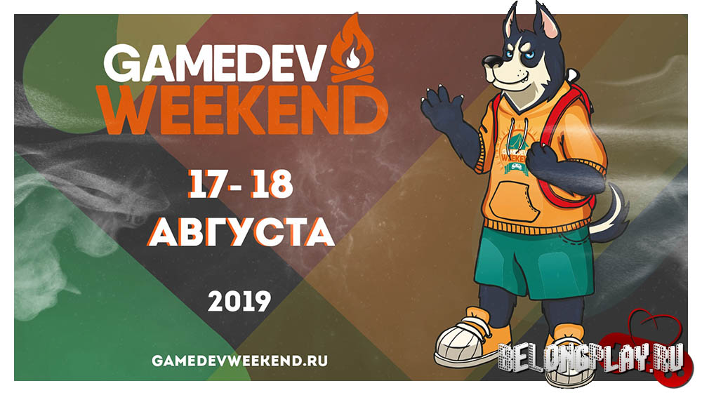 gamedev weekend 2019 game art logo
