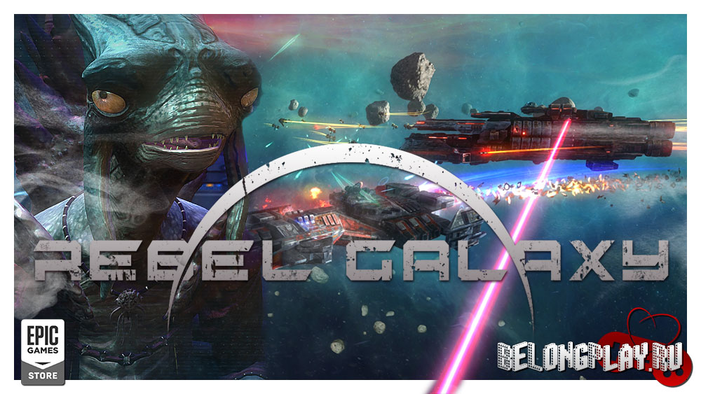 REBEL GALAXY game art logo wallpaper