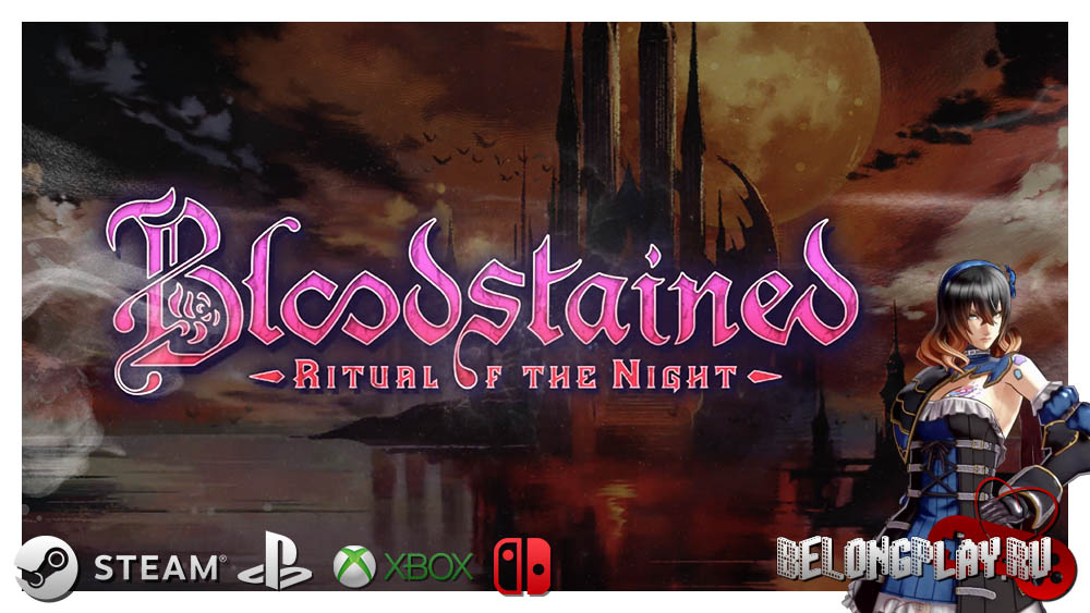 Bloodstained: Ritual of the night logo wallpaper art game