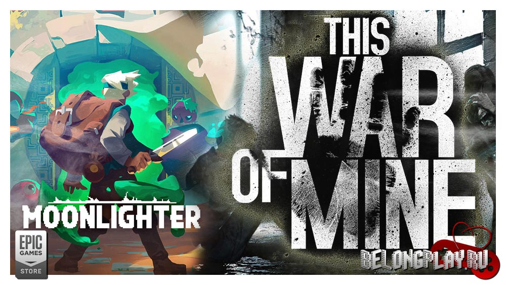 Moon;ighter - This war of mine