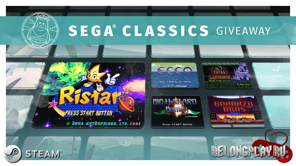 SEGA Classics раздача ключей Steam