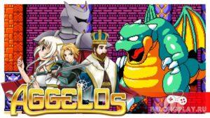 Впечатления от игры Aggelos: дань знаменитому Вандер Бою
