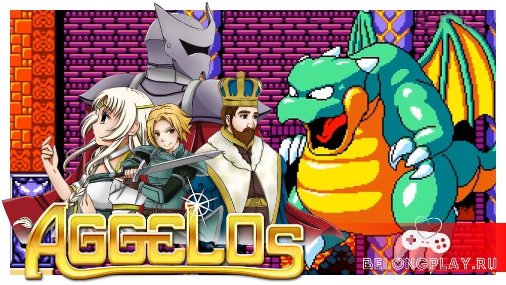 AGGELOS logo art wallpaper