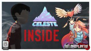 Халявная раздача игр Celeste и Inside в Epic Games Store