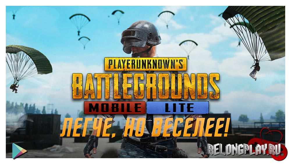 PUBG Mobile Lite logo art wallpapaer