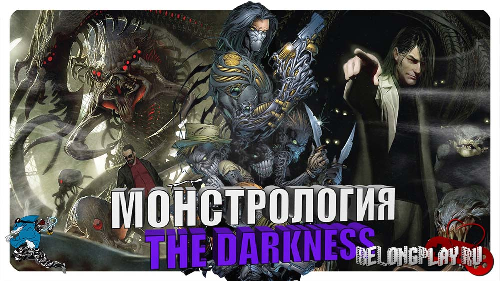 The Darkness: Способности Джеки Эстакадо