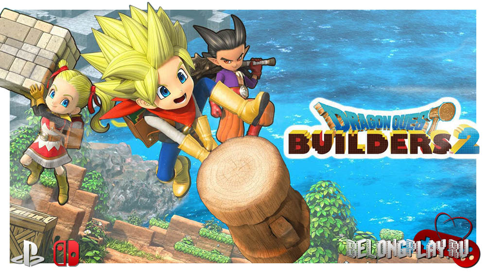 Dragon Quest Builders 2 logo wallpaper art game