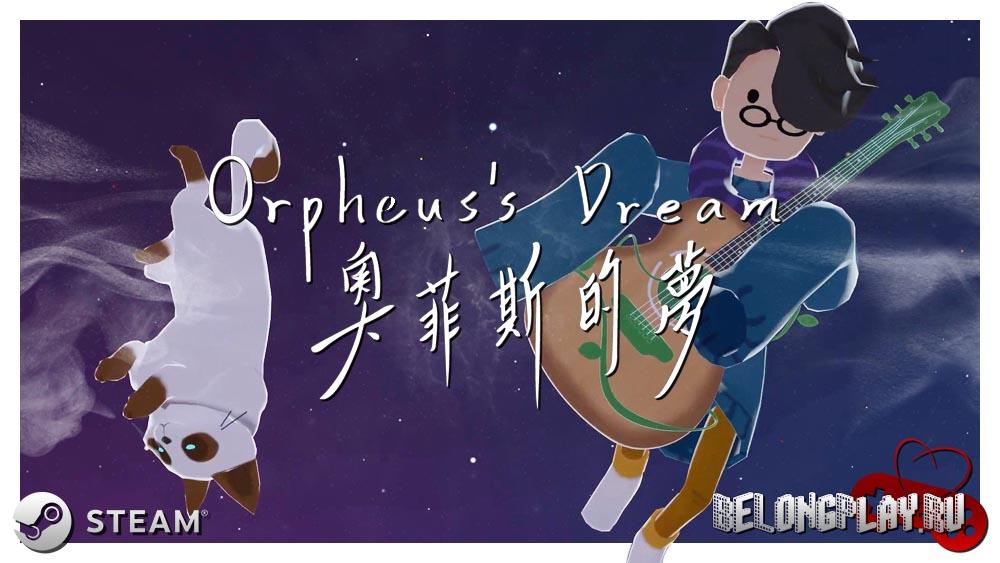 Orpheus's Dream art logo game wallpaper