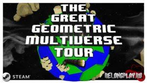 Игра The Great Geometric Multiverse Tour стала халявной на время