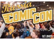 Каких звездных гостей ожидать на Comic Con Russia 2019 в Москве
