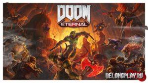 Эксклюзивное демо DOOM Eternal на «ИгроМире 2019»