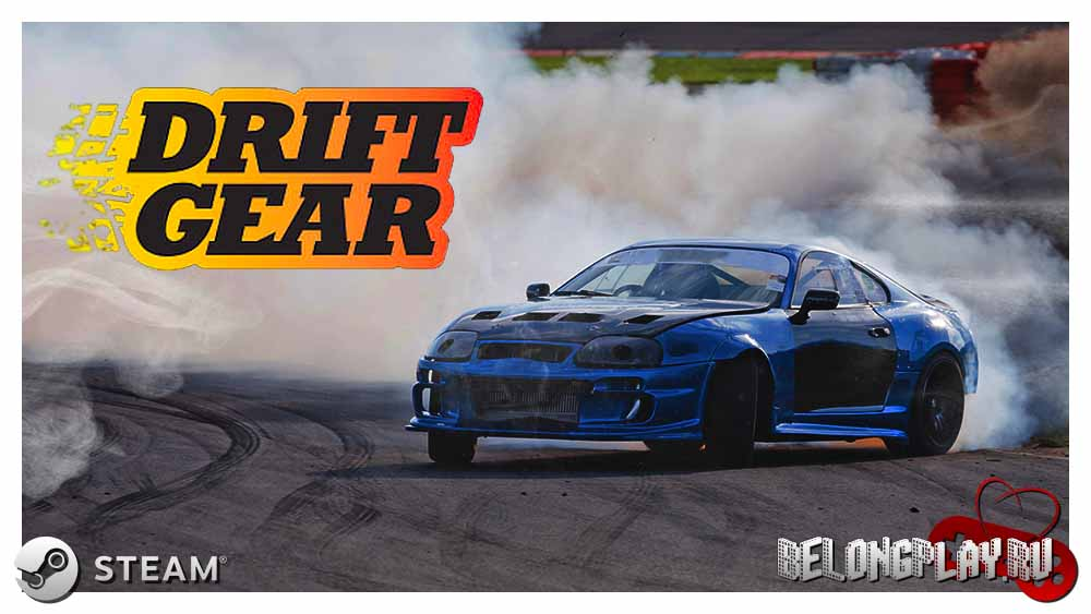 Drift GEAR Racing Free